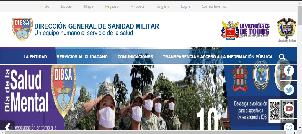 Página principal de la web de la Dirección General de Sanidad Militar